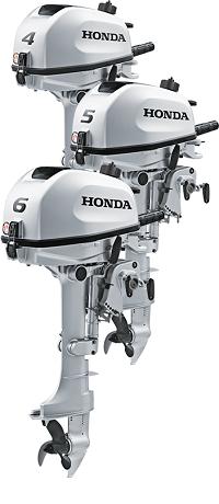 honda-buitenboordmotor-BF4-5-6